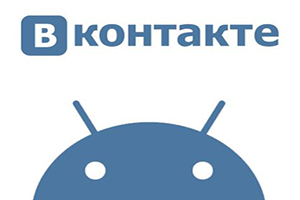 Vkontakte na Android