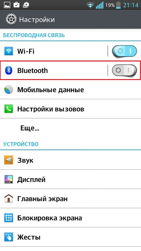 Android 4 Bluetooth