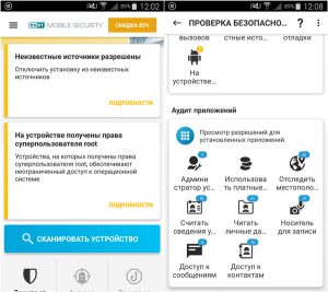 Eset mobile security антивирус
